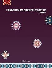 Handbook of Oriental Medicine (5th edition)