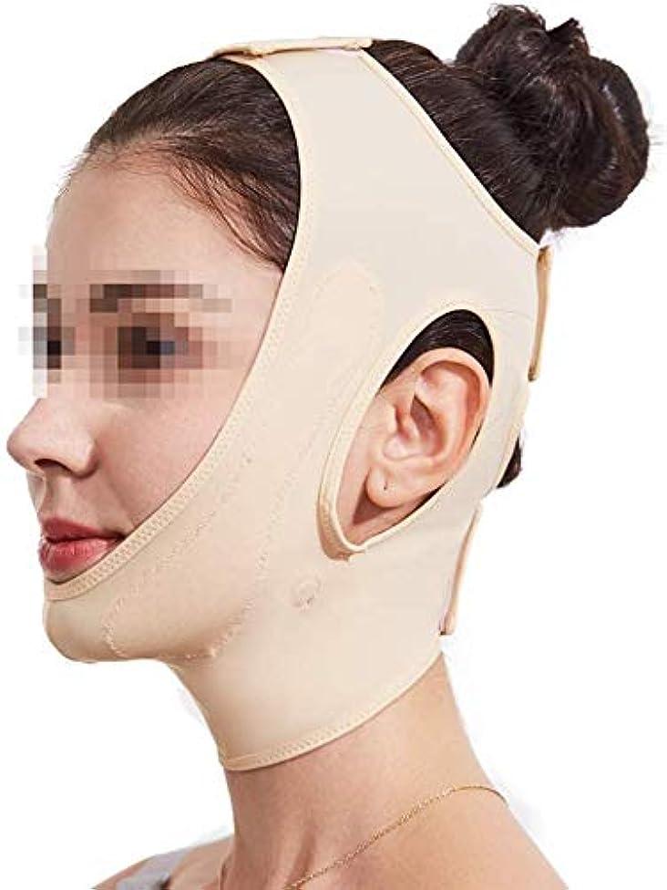 知人処理咽頭美しさと実用的なフェイスリフティング包帯、フェイスマスクフェイスリフトチン快適な顔マルチカラーオプション(色:肌のトーン)