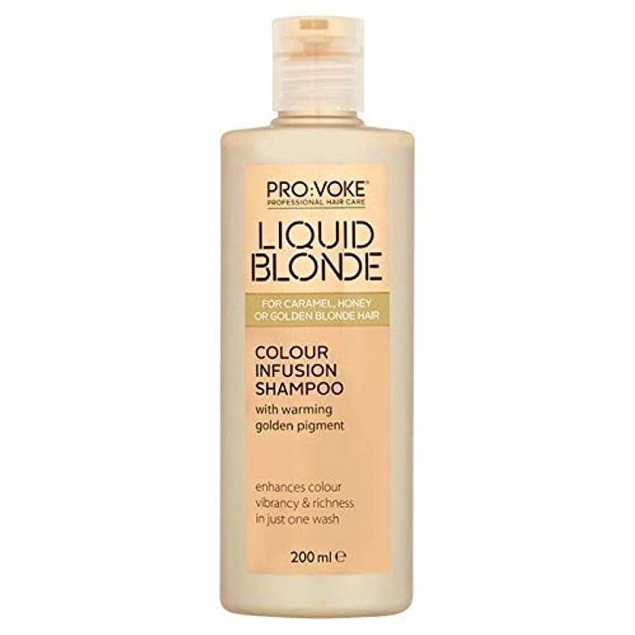 領事館再集計平和[Pro:Voke] プロ:治療のシャンプーを活性化液ブロンド色をVoke - PRO:VOKE Liquid Blonde Colour Activating Treatment Shampoo [並行輸入品]