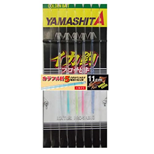 ヤマシタ(YAMASHITA) イカ釣プロサビキ K5 11-1 5本