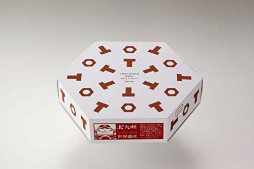 【福岡限定】ネジチョコ 8g×15袋(ココア味)