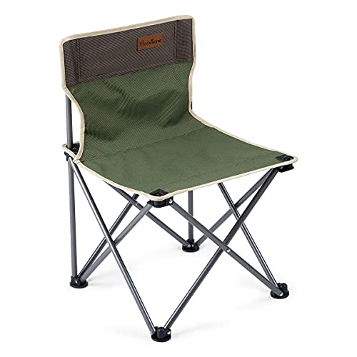 Booxihome Silla plegable de camping plegable con bolsa de transporte, silla de pesca ultraligera para viajes, senderismo, barbacoa y jardín - verde y marrón