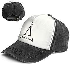 Fashion Vintage Hat Stargate Earth Address Adjustable Dad Hat Baseball Cowboy Cap