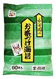永谷園 業務用お茶づけ海苔 50食入×