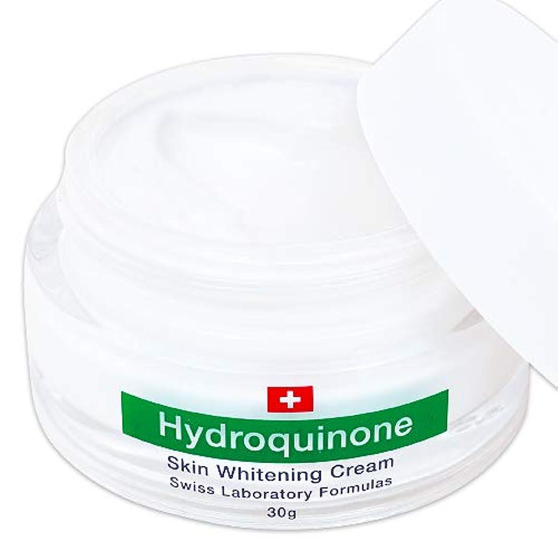 虫チョーク受動的スイス発 ハイドロキノン 3% 集中 美白 クリーム [並行輸入品]