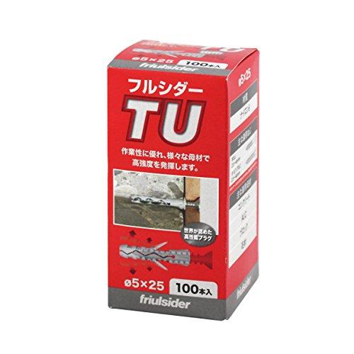 峰岸 friulside ナイロンプラグ TU 5X25(100本) TU-5X25-100 1箱(100本) 855-8723