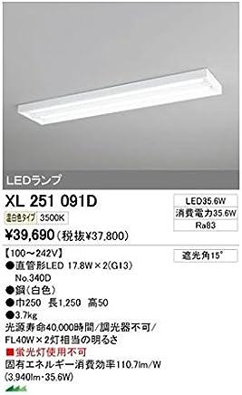 CR20497 ベースライト