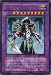 遊戯王カード アルカナ ナイトジョーカー LE8-JP001UR