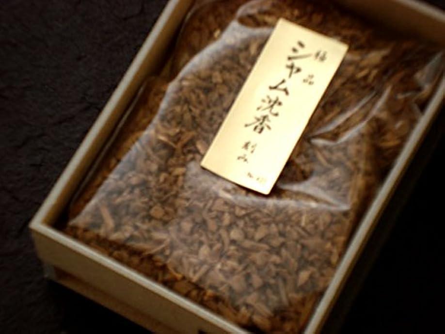 注目すべき膨張するしょっぱい香木刻み 極品シャム沈香 15g 【香木】