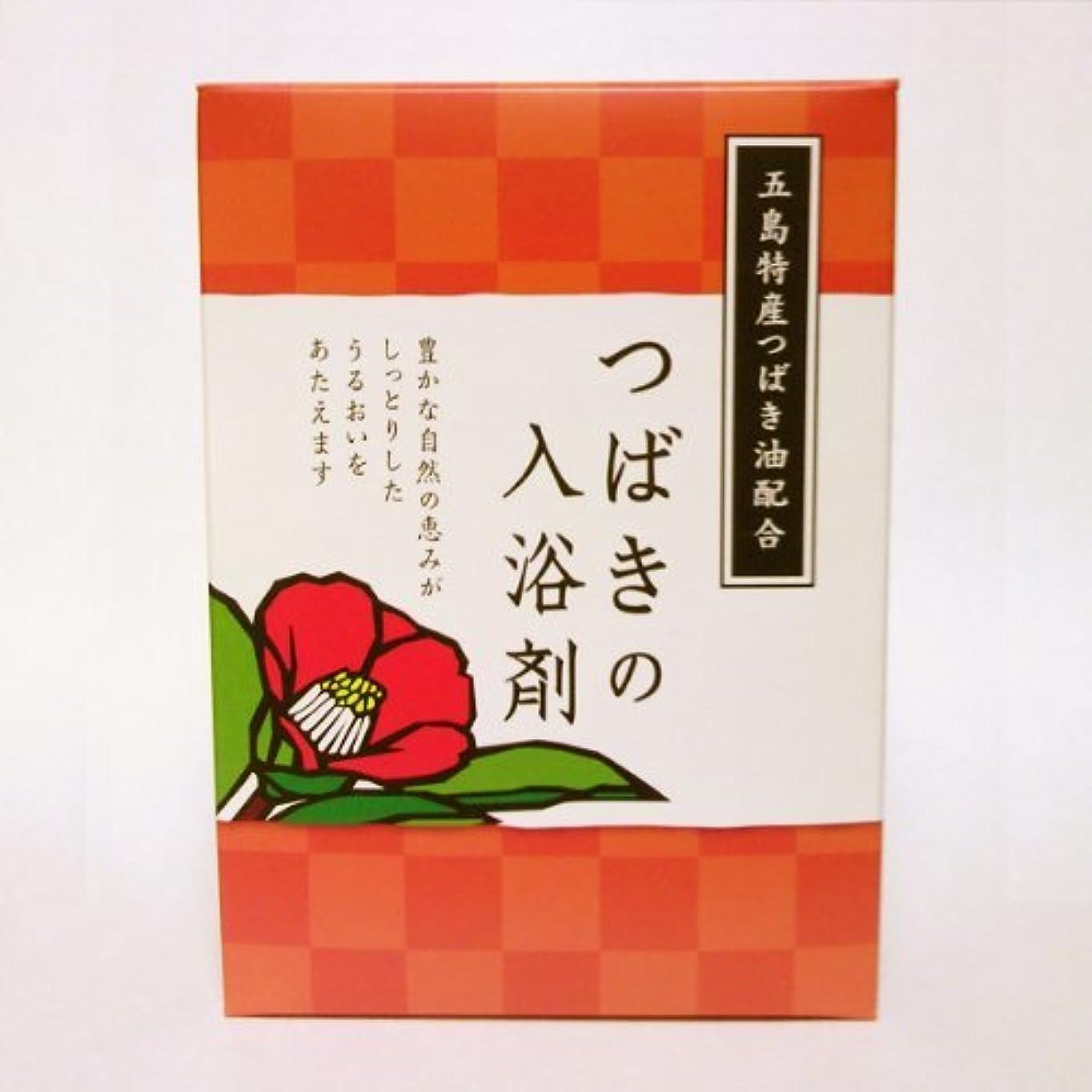 操縦する定刻郵便五島特産純粋 つばきの入浴剤 新上五島町振興公社