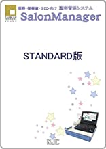 NJC サロンマネージャー Salon Manager Ver6 STD版 美容院顧客管理 アロハCTI対応 N-S006S