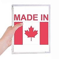 カナダ国に恋をした 硬質プラスチックルーズリーフノートノート