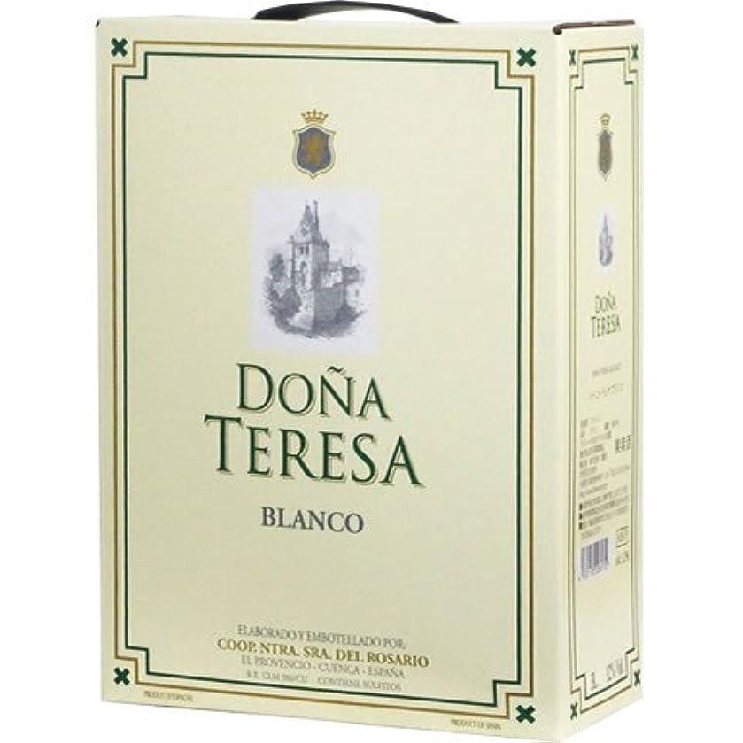マージ枯渇オフェンス<白>ドーニャ?テレサ ブランコ バッグインボックス3,000ml ボックスワイン 箱ワイン BOXワイン