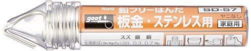 goot(グット) 板金・ステンレス用 鉛フリーはんだ Φ1.6mm スズ99%/銀0.3%/銅0.7% ヤニ無し SD-57