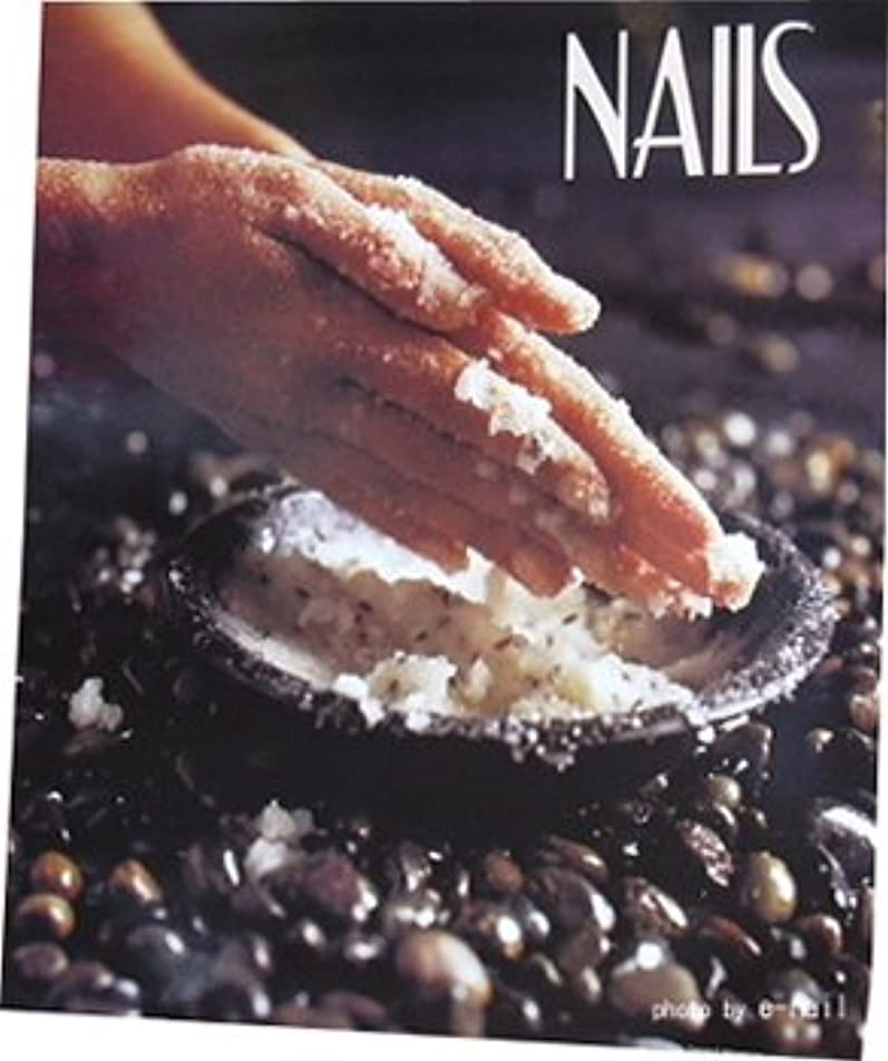 花束行為豊富NAILS ポスター 【Salt scrub, Anyone?】