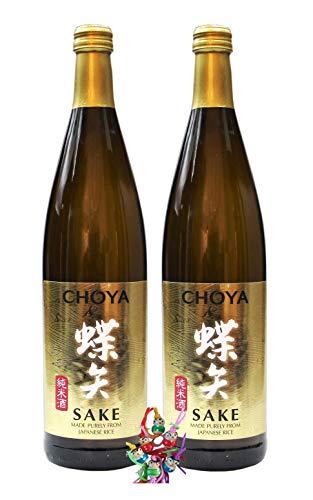 yoaxia ® - 2er Pack - [ 2x 750ml ] CHOYA SAKE aus japanischem Reis und Koji alc 14.5% vol + ein kleines Glückspüppchen - Holzpüppchen