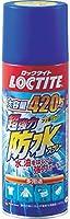 LOCTITE(ロックタイト) 超強力防水スプレー 多用途