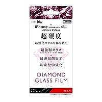 レイ・アウト iPhone 11 Pro Max/XS Max用 液晶保護ガラスフィルム 平面保護 10H アルミノシリケート 高光沢ray-out RT-P22FA/DCG