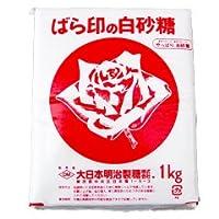 大日本明治精糖 ばら印 上白糖 1kg×20袋入 【メーカー規格】