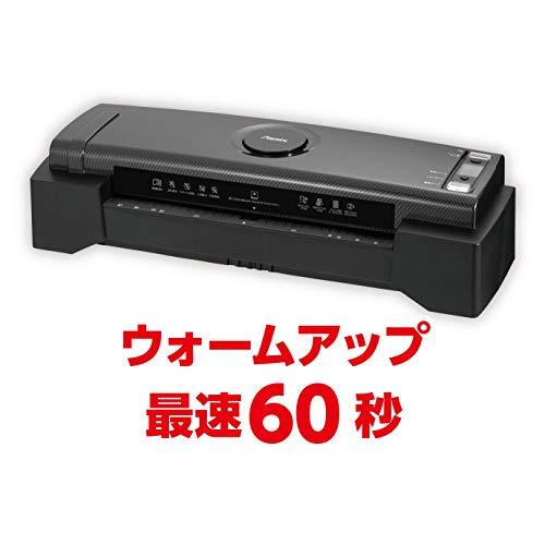 アスカ『Asmix6ローラーラミネーター(L601A3)』
