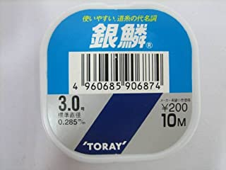 東レ(TORAY) ライン 銀鱗 10m