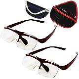 2点セット ケース付 ルーペメガネ はねあげ 1.6倍 拡大鏡 ハネアゲルーペ ブルーライトカット メガネの上からも掛けられる