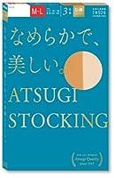 [アツギ] ATSUGI STOCKING(アツギ ストッキング) なめらかで、美しい。 〈3足組〉 FP8803P レディース コスモブラウン 日本 L~LL (日本サイズ2L相当)-(日本サイズ2L相当)