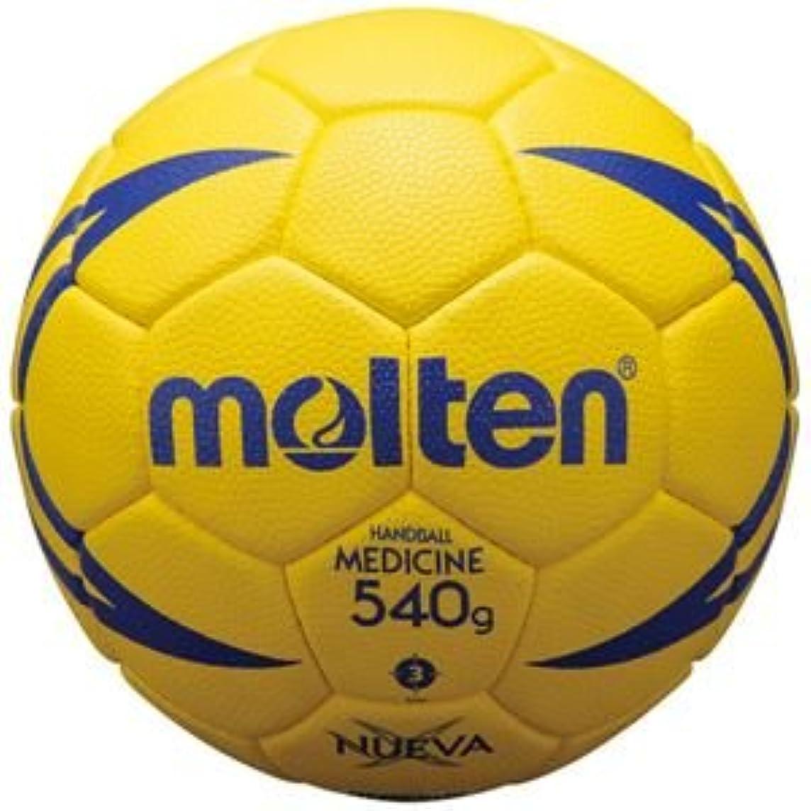 銃キャッシュ買い手モルテン(Molten) ハンドボール3号球 トレーニング用ボール ヌエバX9200 H3X9200
