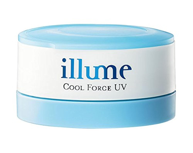 イリューム クール フォース UV