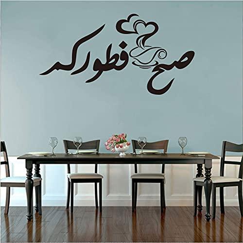 AKmene Etiqueta engomada de la Cocina Francesa Papel Pintado Mural Arte de la Pared Cocina azulejo Apliques decoración del hogar 58x114 cm
