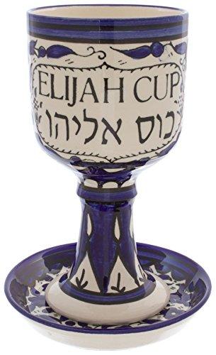 Traditioneller Becher für Elija, für Pessach, Kidduschbecher - Kiddusch Becher für Elija