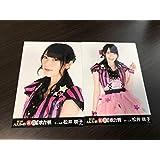 AKB48 松井咲子 写真 第3回 紅白対抗歌合戦 会場限定