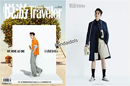 Zhu Yilong Traveler China Magazine May 2020 + Official Poster