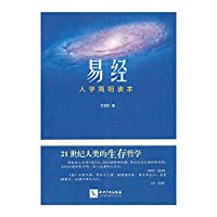 Ching people learn Concise Textbook(Chinese Edition)