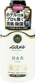 白元アース ノンスメル 清水香つけかえ 300mL 無香料 1ケース15個