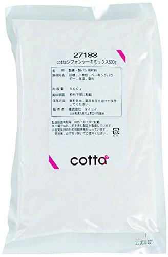 cotta(コッタ) シフォンケーキミックス 500g