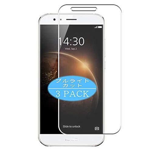 VacFun 3 Piezas Filtro Luz Azul Protector de Pantalla, compatible con Huawei G7 Plus, Screen Protector Película Protectora(Not Cristal Templado) NEW Version
