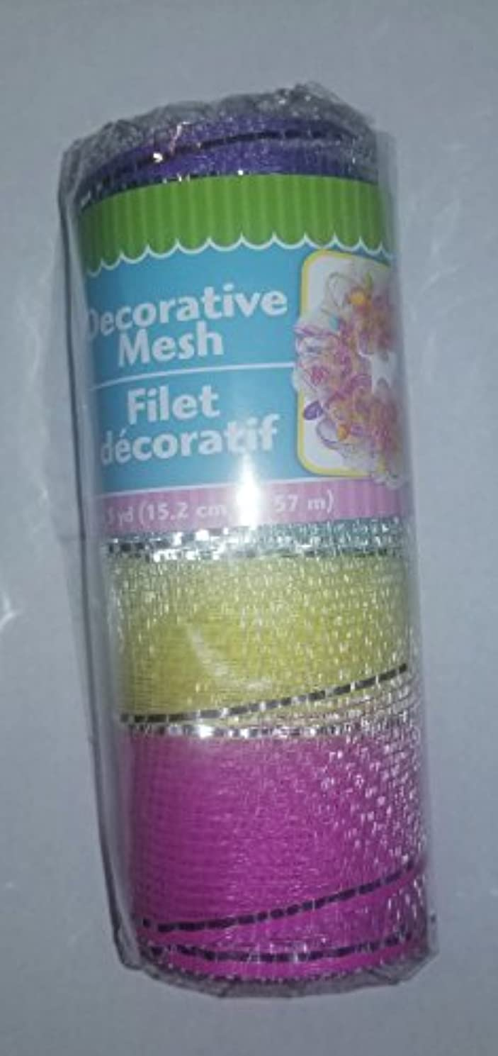Decorative Easter Mesh 1 Roll Multi Colored (Purple, Blue,Yellow, Pink)