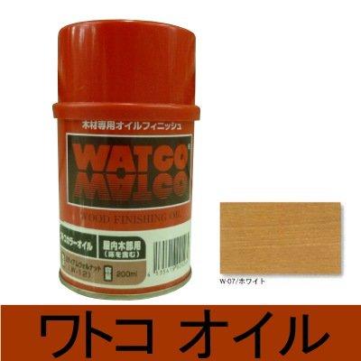 [A] ワトコオイル ホワイト W-07 [200ml]