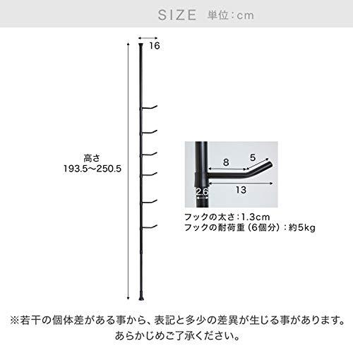ロウヤ『つっぱり式ハンガーラック(F504_G1005)』