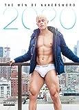 The Men of Naked Sword 2020: Kalender 2020 - Naked Sword