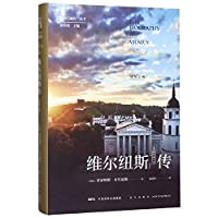 The Biography of Vilnius (Chinese Edition)
