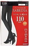 グンゼ タイツ SABRINA つつみこむ暖かさ 吸湿発熱 毛玉ができにくい 110デニール 2足組 レディース ブラック L-LL