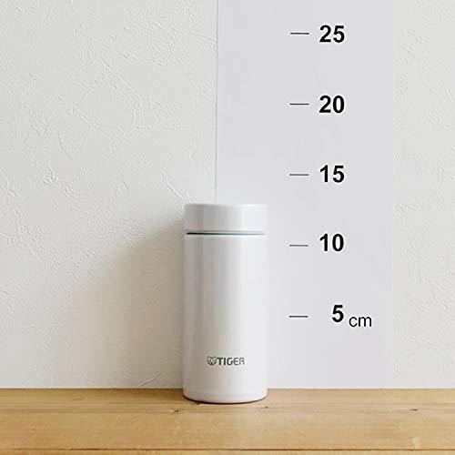タイガー魔法瓶水筒スクリューマグボトル6時間保温保冷200ml在宅タンブラー利用可スノーホワイトMMP-J021WL