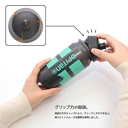 OPITANO(オピタノ)ボトル自転車用ロードバイクMTBサイクリングレース用ボトル泥汚れ防止飲み口ロック可能柔らかな飲み口のレーサーボトル(EVER_GREEN)
