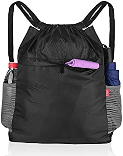 Yookeehome Drawstring Backpack with waterproof Wet Stuff Compartment Water Bottle Pockets (Black)