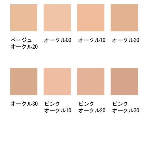 資生堂クレ・ド・ポーボーテタンフリュイドエクラオークル10(在庫)