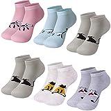 Lot de 12 L&K-II chaussettes basses pour - Protège-pieds - Femme...