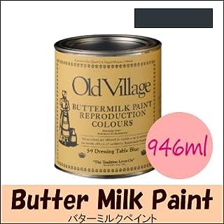 Old Village バターミルクペイント(水性) Buttermilk Paint ワイスチェストブラック ツヤ消し [946ml] オールドビレッジ...