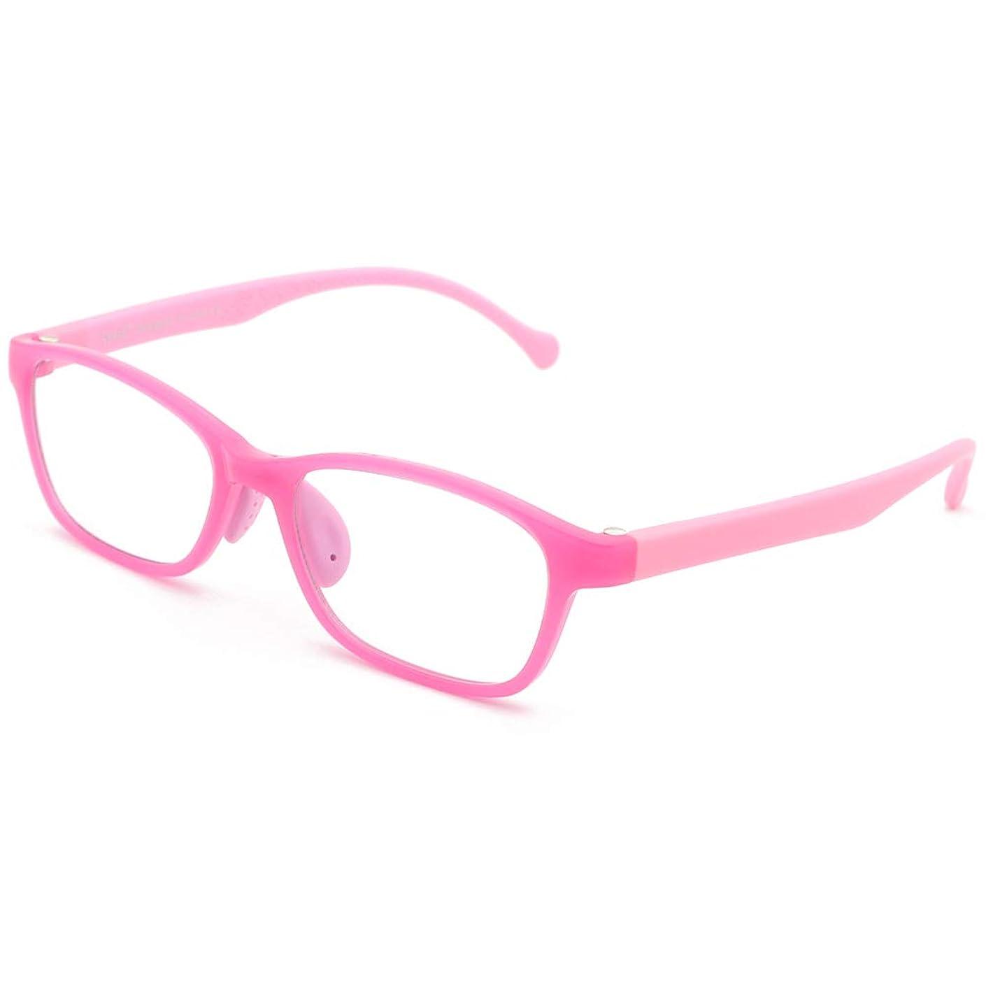 Cyxus Kids Computer Blue Light Blocking Glasses for Boys and Gilrs Anti Eyestrain (Pink)